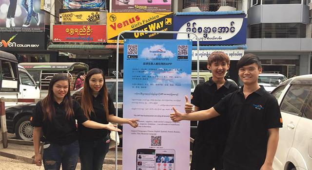 TradeEhome develop market in Myanmar--No more Language